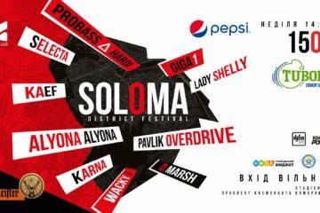 Solomafest 2019